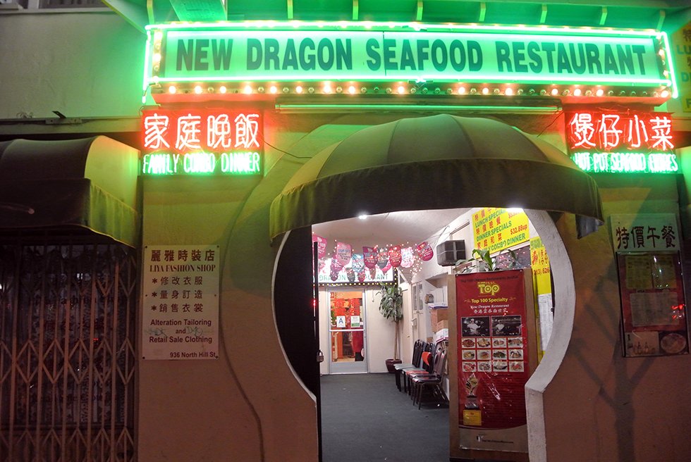 Food S Eye View New Dragon Seafood Restaurant Los
