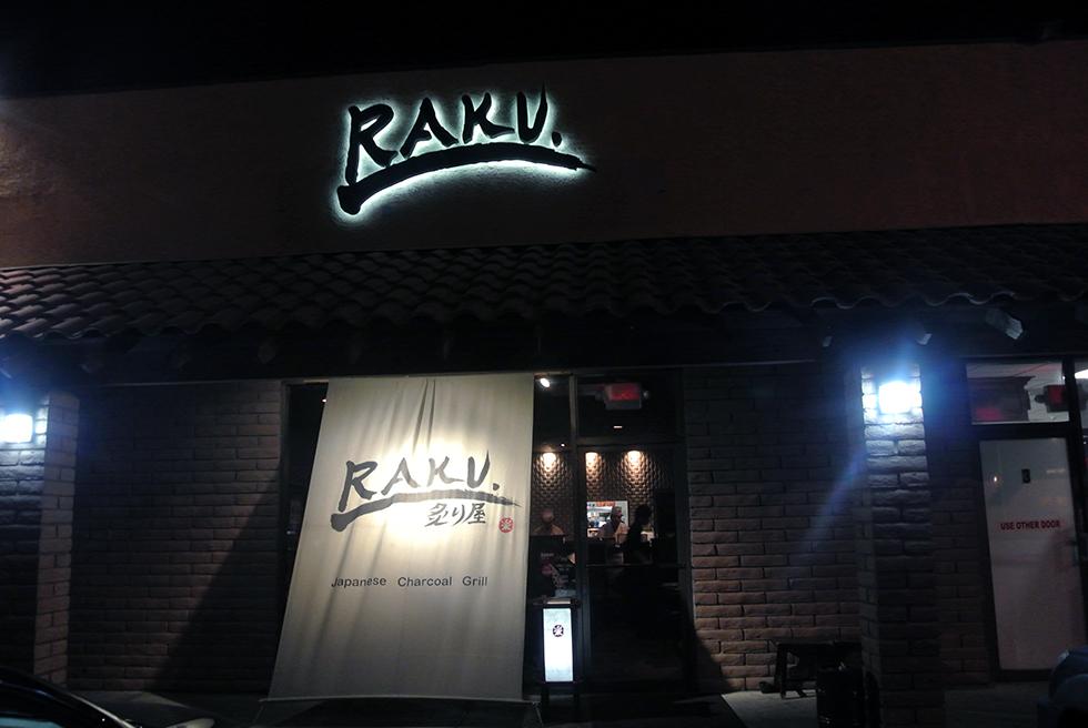 Raku-Front